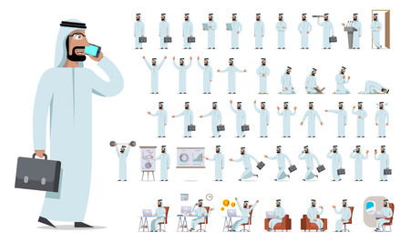 Muslim Arab businessman or manager character creation big set. Different poses, views, gestures, emotions. The man is standing, running, sitting. Office equipment and furniture. Vector illustration. Ilustração