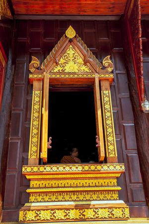 Temple photo
