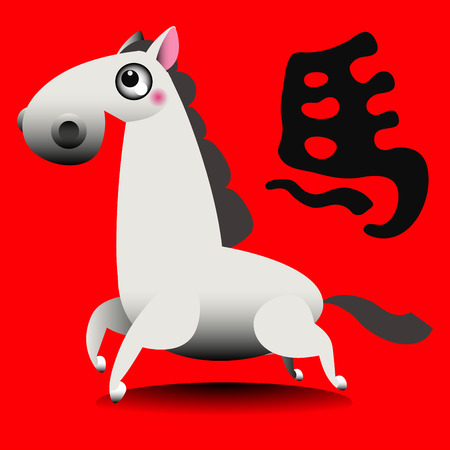 Illustration of a funny horse with Chinese character for  horse  Vector