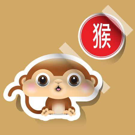 Chinese Zodiac Sign Monkey Sticker  Vector