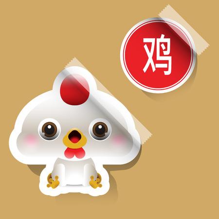 中国の黄道帯印オンドリ ステッカー  イラスト・ベクター素材