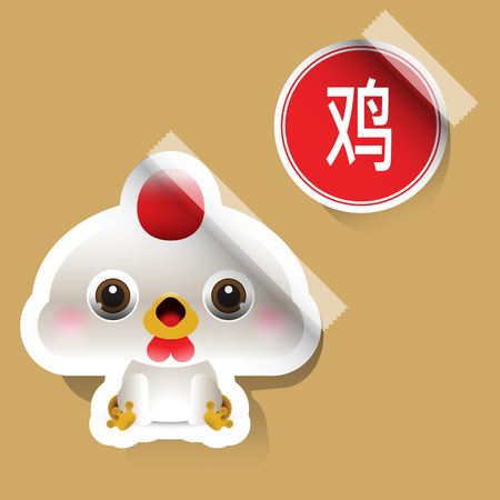 Chinese Zodiac Sign Rooster Sticker