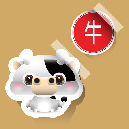 fortune cat: Chinese Zodiac Sign Ox Sticker