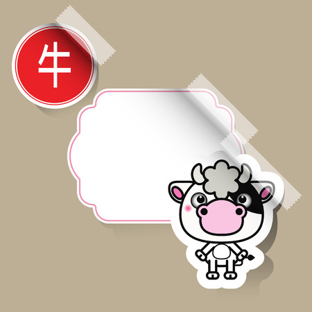 Chinese Zodiac Sign Ox sticker with place for your text Vector