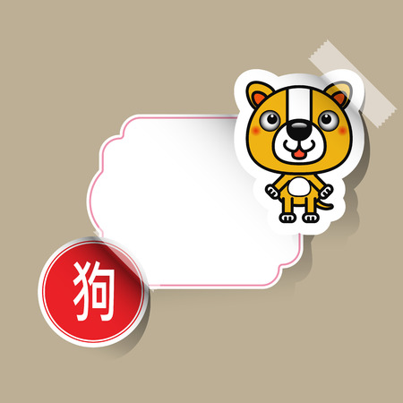 Chinese Zodiac Sign dog sticker with place for your text Vector