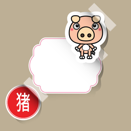 Chinese Zodiac Sign Pig Sticker with place for your text Vector