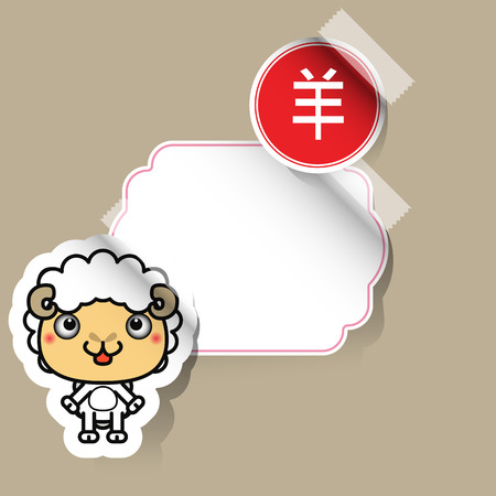 funny ox: Chinese Zodiac Sign sheep sticker with place for your text Illustration