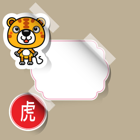 Chinese Zodiac Sign tiger sticker with place for your text Illustration