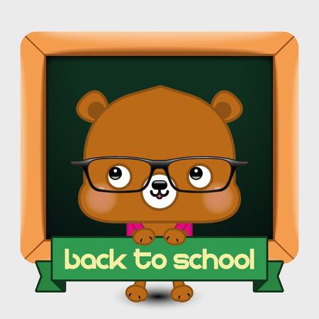 Back to School Bear Vector Illustration