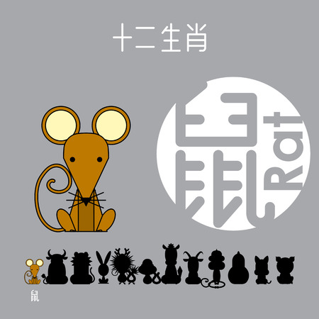 Chinese zodiac sign rat(mouse) with Chinese character rat. Illustration