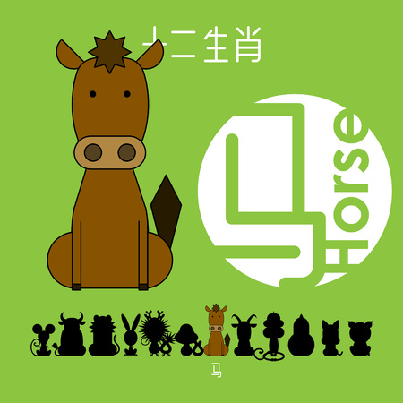 Chinese zodiac sign horse with Chinese character horse. Illustration
