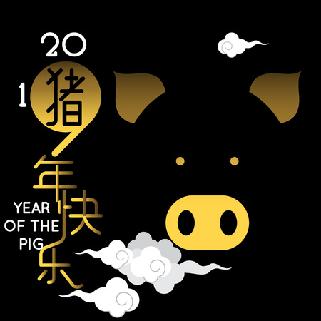 Happy Chinese new year 2019, year of the pig with cute cartoon pig and clouds.