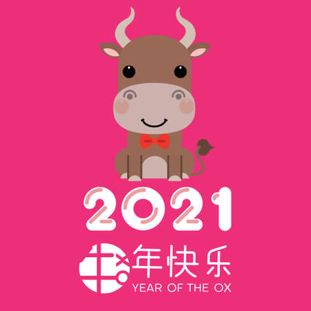 Happy Chinese new year 2021, zodiac sign year of ox with Chinese characters Ilustrace
