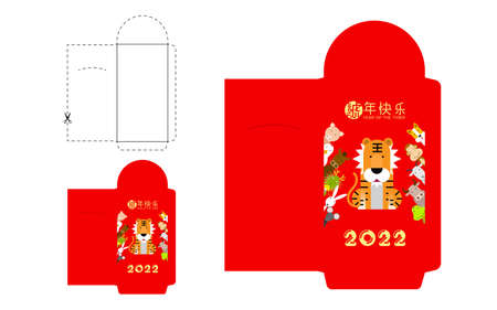 2022 money red packet ang pao. Cute cartoon tiger and zodiac animals with  Chinese word. (Translation: Happy Chinese new Year 2022, Year of the tiger. )
