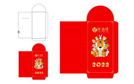 2022 money red packet ang pao. Cute cartoon tiger and zodiac animals with  Chinese word. (Translation: Happy Chinese new Year 2022, Year of the tiger, propitious. ) Illusztráció