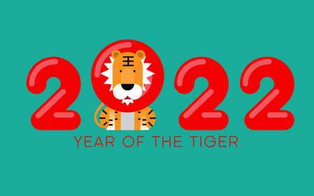 Happy Chinese lunar new year 2022, Chinese zodiac sign, cute cartoon tiger. Year of the tiger 2022. Vector illustration. Illusztráció