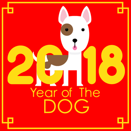 dog: 2018 Happy New Year greeting card. Celebration background with dog. 2018 Chinese New Year of the dog. Vector Illustration