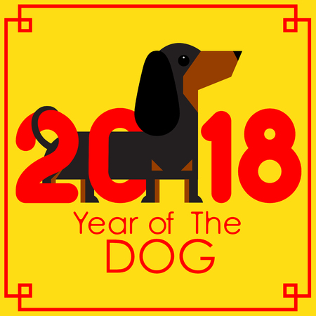 chinese new year card: 2018 Happy New Year greeting card. Celebration background with dog. 2018 Chinese New Year of the dog. Vector Illustration