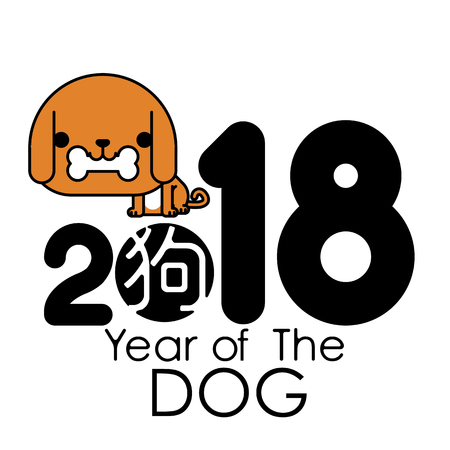 2018 happy new year greeting card with chinese characterdog 2018 happy new year greeting card with chinese characterdog celebration background with m4hsunfo