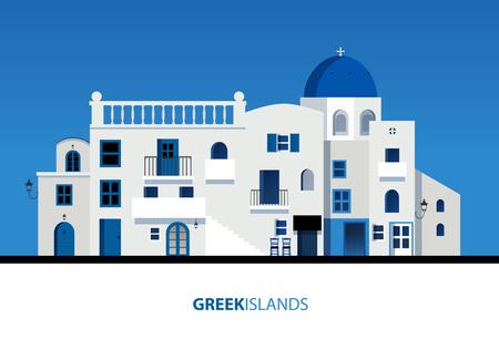 paisaje mediterraneo: Islas griegas. Vista de la arquitectura típica de la isla griega en el cielo azul. Ilustración del vector Vectores