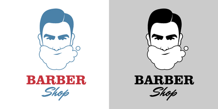shaver: Man shaving. Razor and shaving foam. Barbershop emblem Illustration