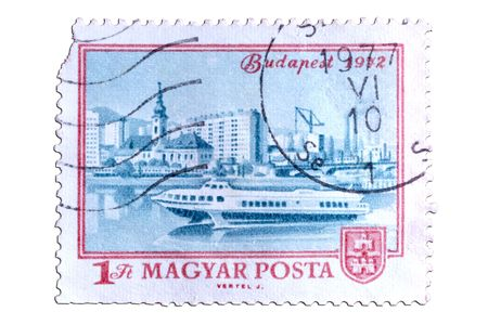closeup image of postal stamp from hungary Stock Photo - 4156569