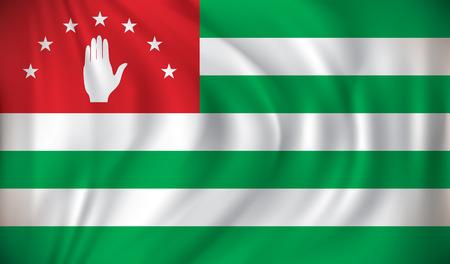 sukhumi: Flag of Abkhazia - vector illustration