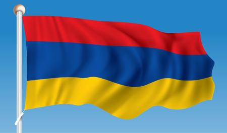 Flag of Armenia - illustration
