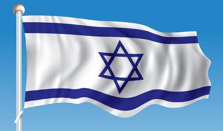 Flag of Israel - vector illustration