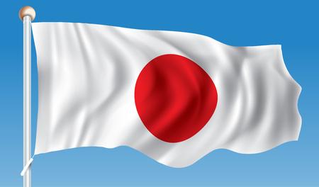 Flag of Japan - vector illustration Illustration