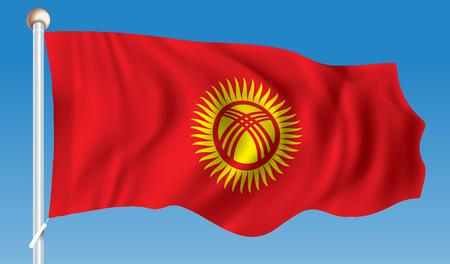 kyrgyzstan: Flag of Kyrgyzstan - vector illustration
