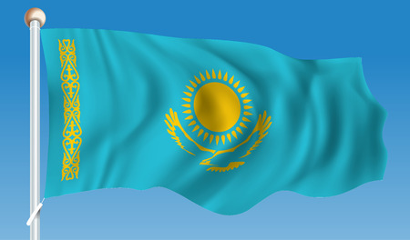 Flag of Kazakhstan - vector illustration
