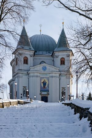 Morning winter photo of Basilica and stairs at St. Hostyn, Moravia, Czech Republic 스톡 콘텐츠