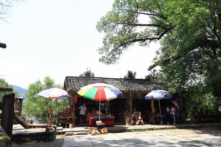 intangible: Tian Yan scenic area Editorial