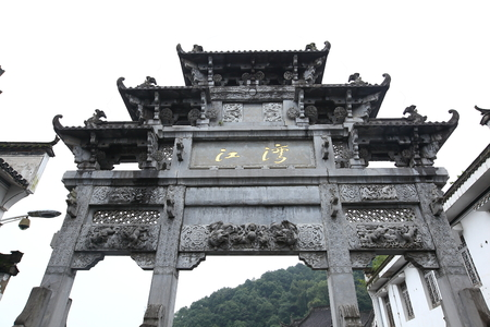 stone arch: Jiangwan stone arch Stock Photo