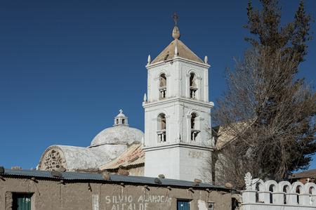 JIRIRA, BOLIVIA - AUGUST 16, 2017: A church in the village of Jirira in the Ruta Intersalar Oruro - Bolivia, South America