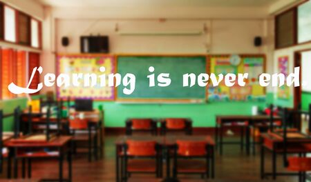 education quote over blurred classroom background