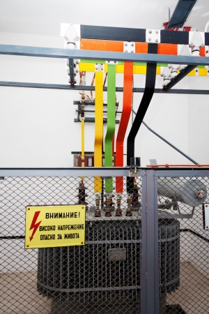 transformator: High voltage transformator with warning sign Stock Photo