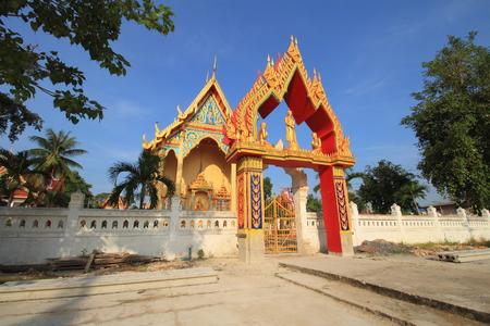 bang pa in: temple at Wat Pho, Bang Pa In, Ayutthaya