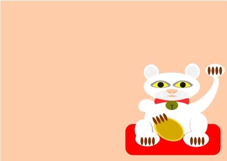 neko: Neko the Lucky Kitty