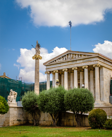 plato: Academy of Athens with Plato and Socrates monument