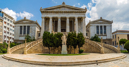 trilogy: National Library in Athens - Greece
