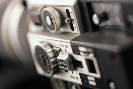 video camera: Detail of very old betacam, using shallow depth of field