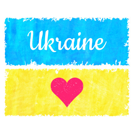 Ukraine flag. Beautiful watercolor design elements.Vector backdrop.Abstract background with watercolor stains. Vector