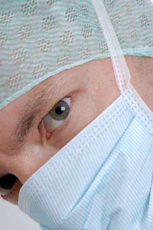 operation gown: En el hospital  Foto de archivo