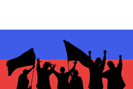 Silhouette from some sport fans in front of the flag from slovenia Stock Photo - 6420125