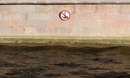 No anchor sign