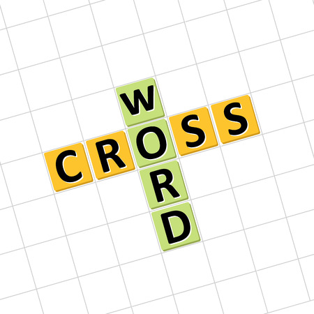 brain puzzle: Crossword icon. Vector illustration to solve crossword puzzles. Illustration
