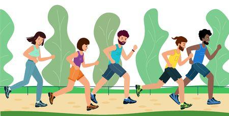 Men and women dressed in sportswear run through the Park marathon.