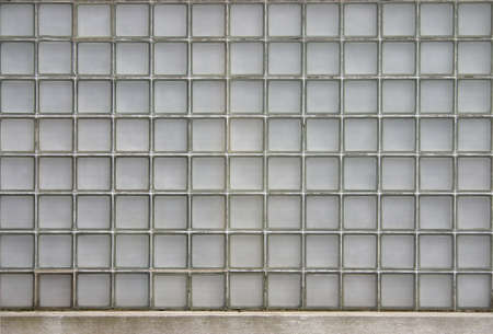 background pattern: square glass texture Stock Photo